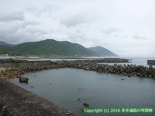 24-465高知県室戸市