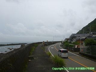 24-467高知県室戸市