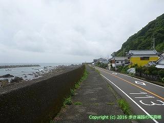 24-470高知県室戸市
