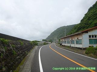 24-471高知県室戸市