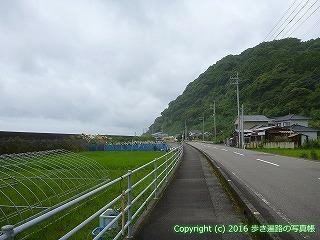 24-473高知県室戸市