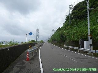 24-476高知県室戸市