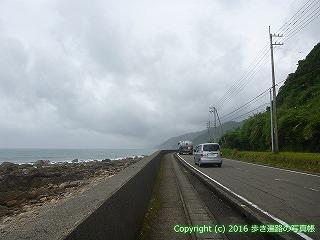 24-478高知県室戸市