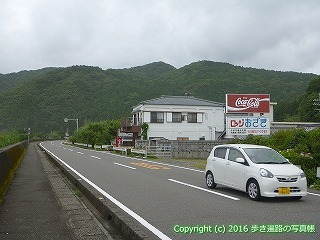 24-482高知県室戸市