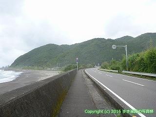 24-485高知県室戸市