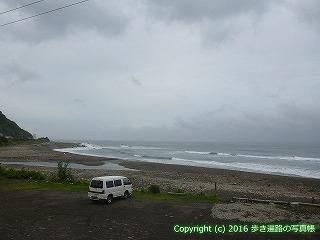 24-487高知県室戸市