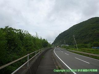 24-488高知県室戸市