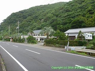 24-489高知県室戸市(宿)民宿徳増