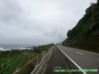 24-491高知県室戸市