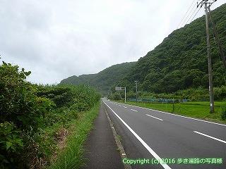 24-495高知県室戸市