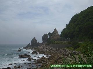 24-496高知県室戸市