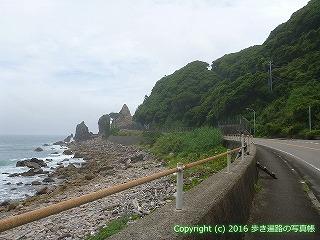 24-498高知県室戸市