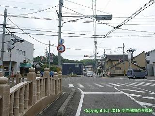31-002高知県高知市