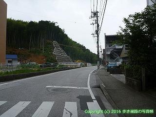 31-004高知県高知市