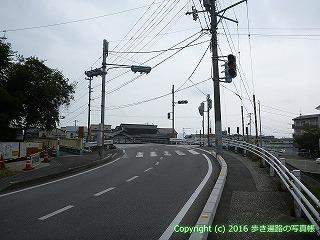 31-005高知県高知市
