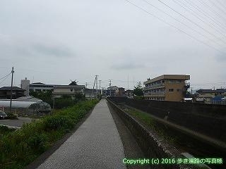 31-009高知県高知市