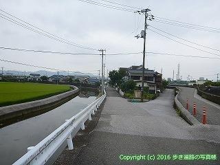 31-012高知県高知市
