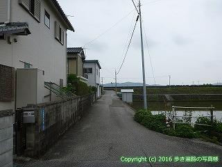 31-014高知県高知市