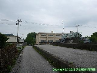 31-015高知県高知市