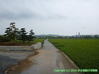 31-018高知県高知市