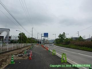 31-022高知県高知市