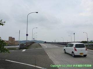 31-024高知県高知市舟入川