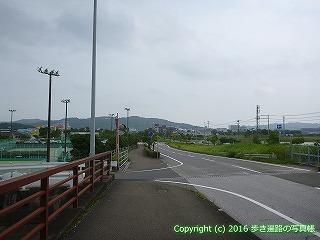 31-025高知県高知市