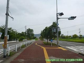 31-026高知県高知市