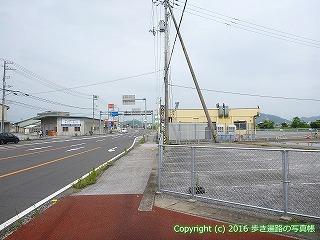 31-028高知県高知市