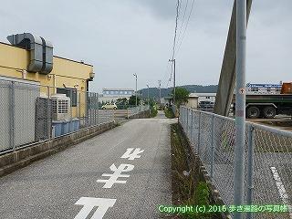 31-029高知県高知市