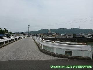 31-033高知県高知市