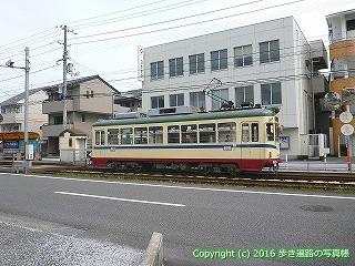 31-036高知県高知市