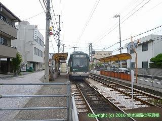 31-038高知県高知市とさでん交通後免線 文珠通停留場