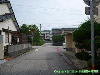 31-039高知県高知市