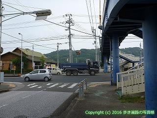 31-041高知県高知市国道32号線歩道橋