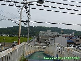 31-042高知県高知市