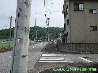 31-043高知県高知市