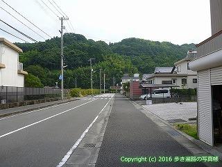 31-046高知県高知市