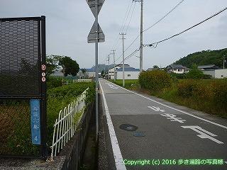 31-047高知県高知市