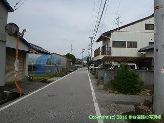 31-048高知県高知市