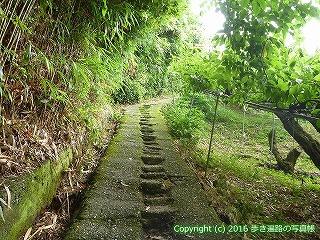 31-057高知県高知市