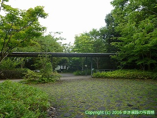 31-068高知県高知市