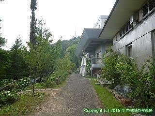 31-073高知県高知市