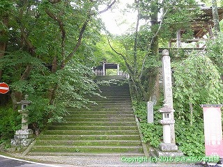 31-075高知県高知市