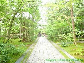 31-078高知県高知市