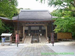 31-080高知県高知市