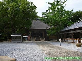 31-082高知県高知市