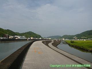 32-011高知県高知市