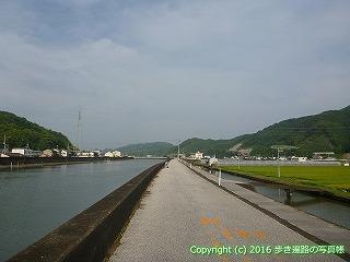 32-012高知県高知市