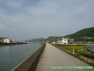32-014高知県高知市